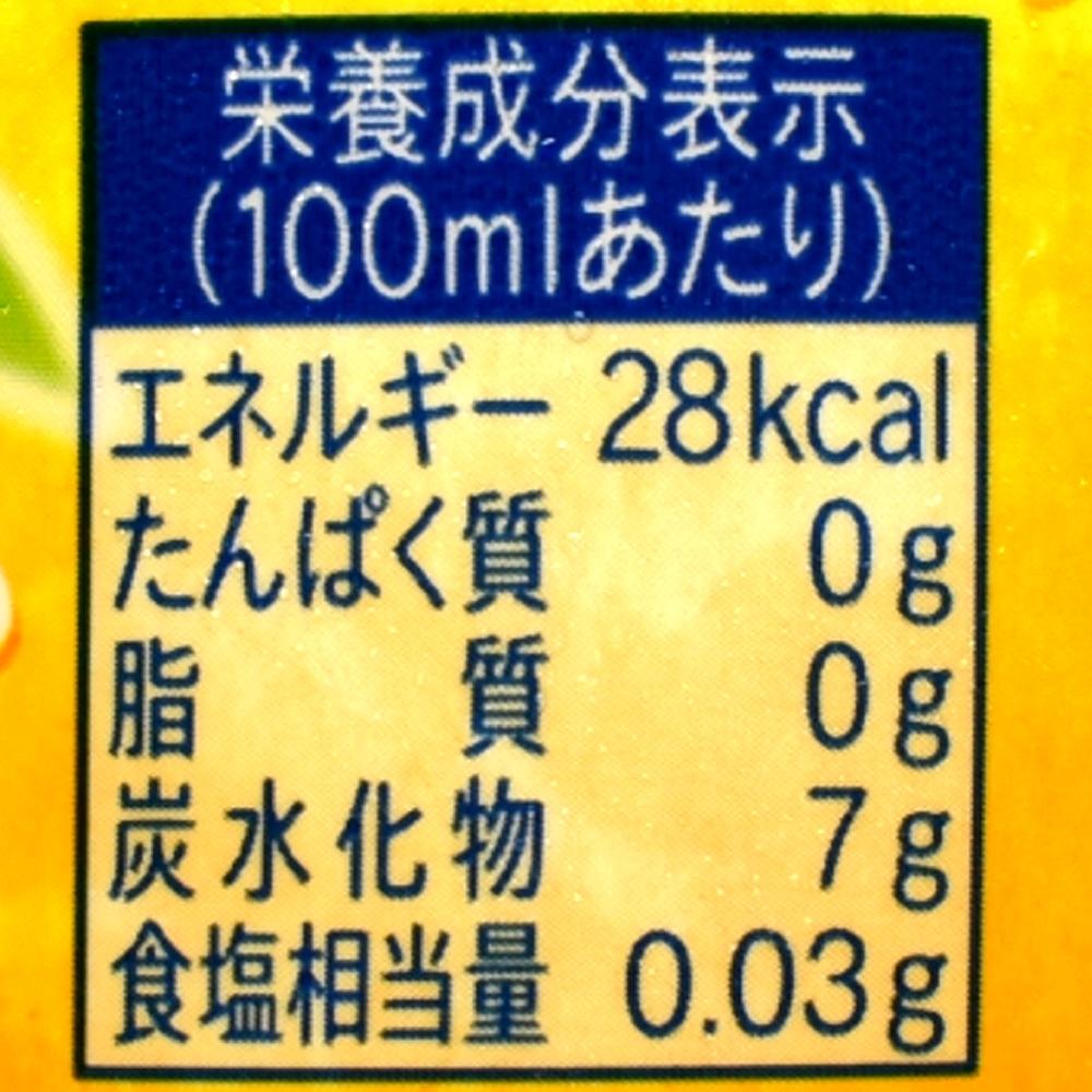 サンガリア「うましゅわ夏みかんソーダ」の栄養成分表示