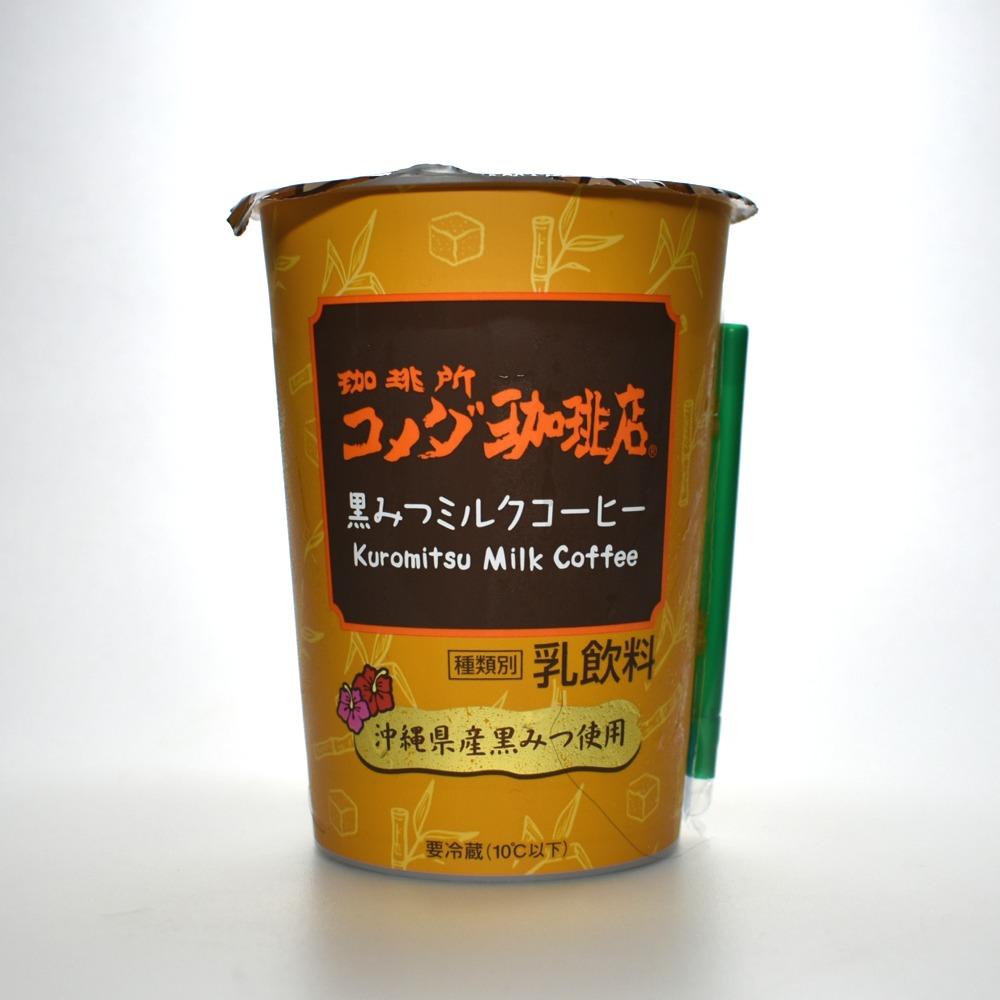 珈琲所コメダ珈琲店黒みつミルクコーヒー