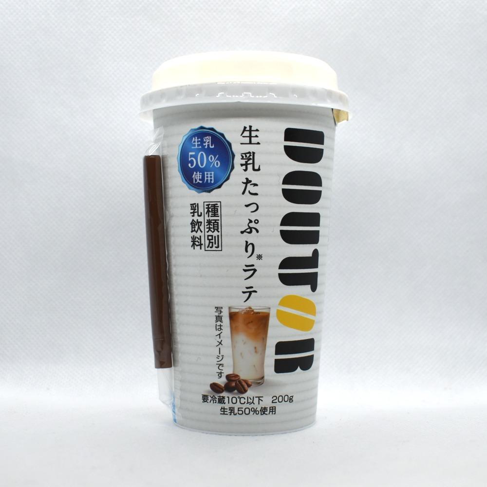 ドトールコーヒーミルクたっぷりラテ