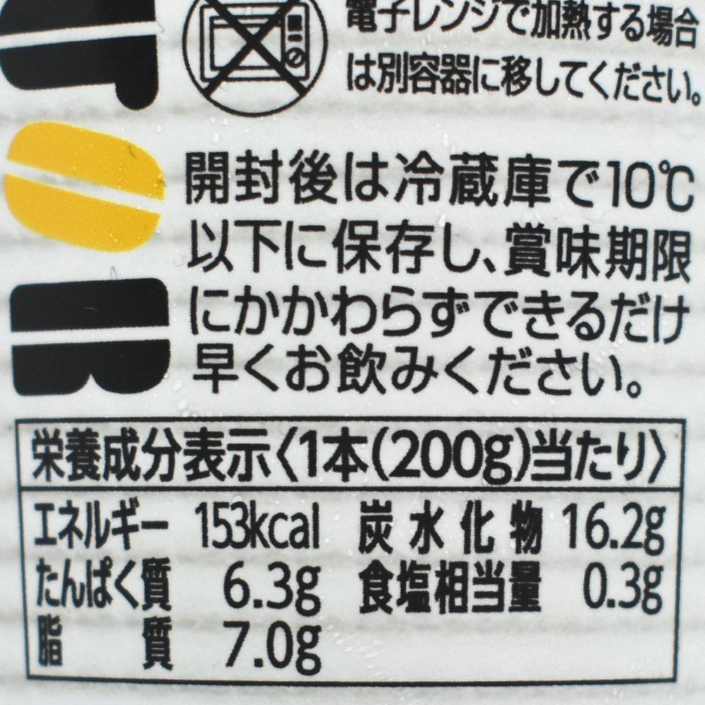 ドトールコーヒー生乳たっぷりラテの原材料名