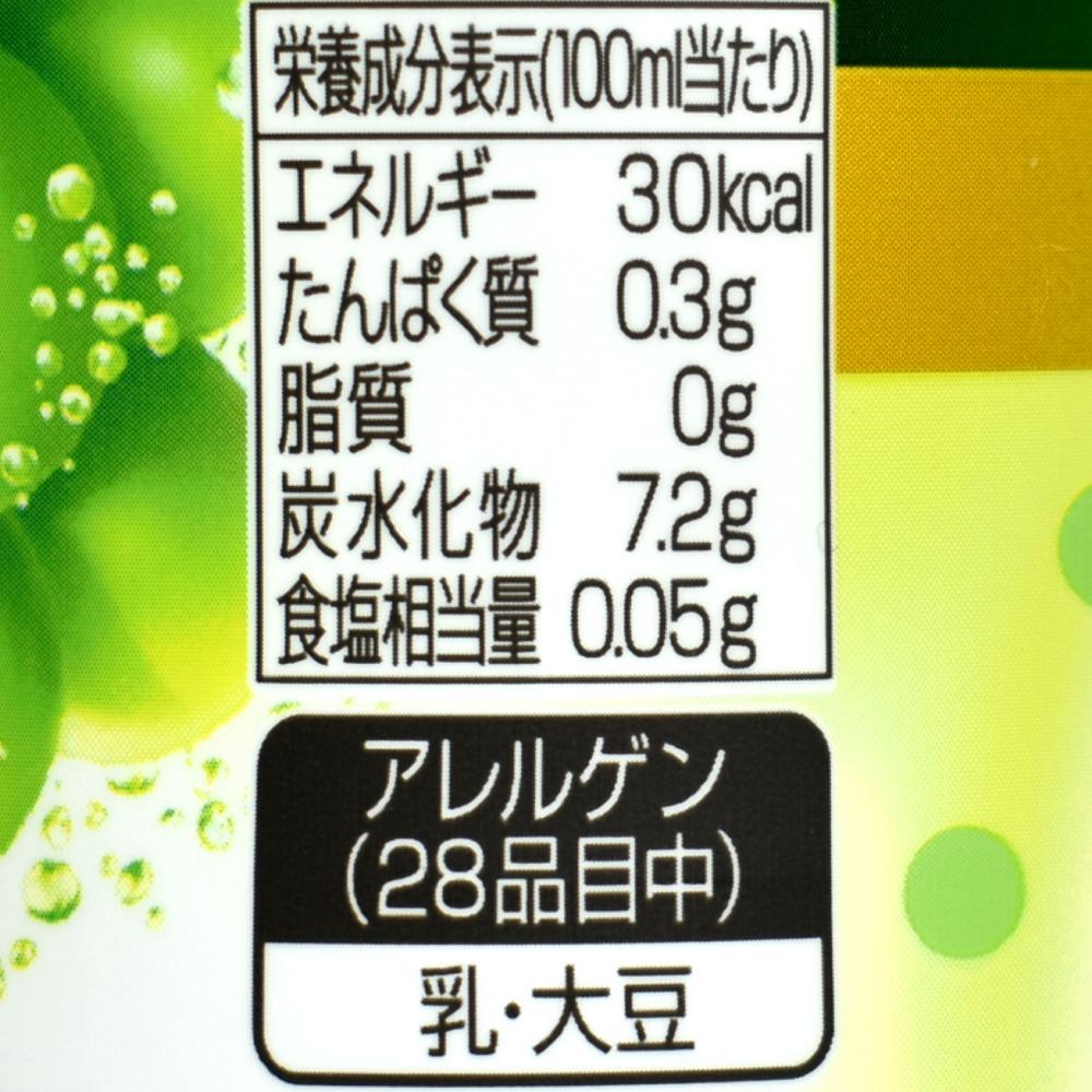 カルピスソーダ贅沢マスカットの栄養成分表示