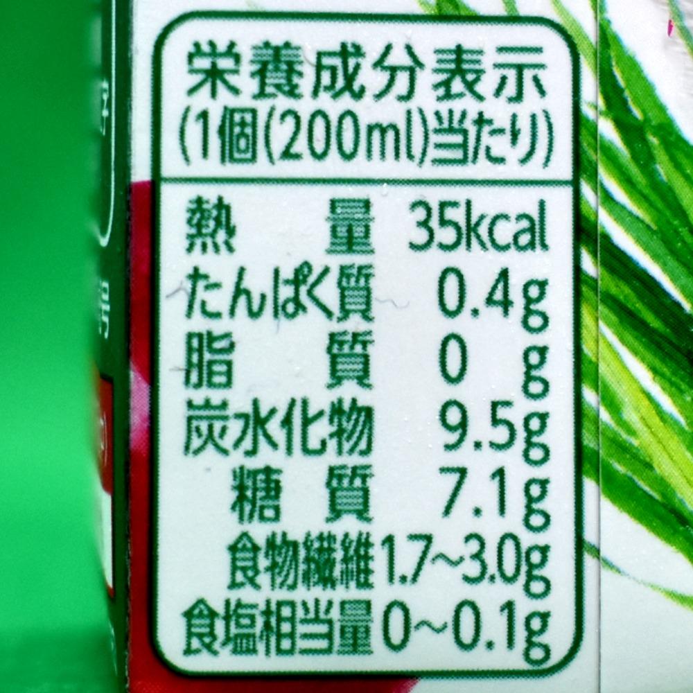 ヤクルトフルーツ青汁の栄養成分表示
