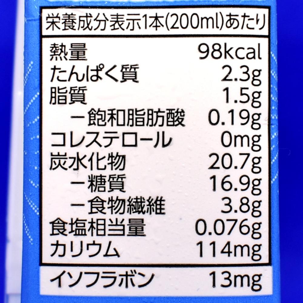 キッコーマン豆乳飲料ソーダの栄養成分表示