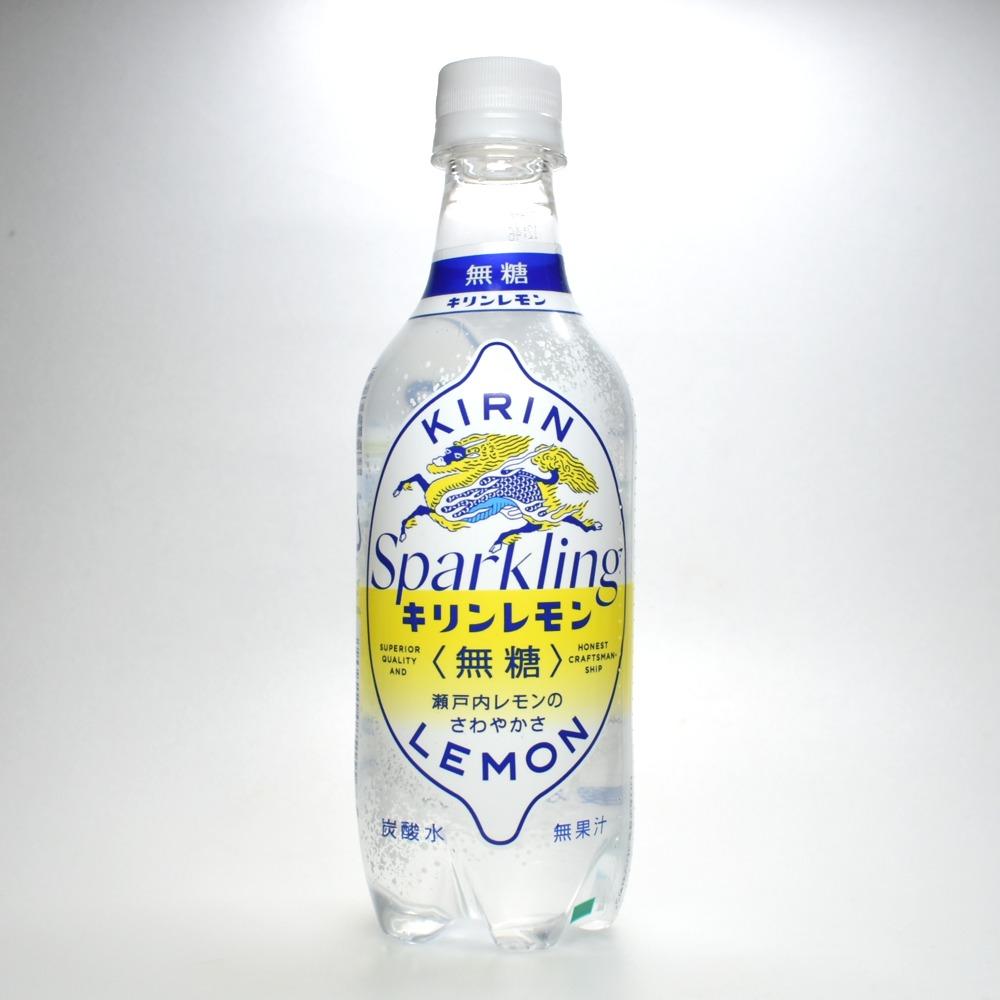 キリンレモンスパークリング無糖