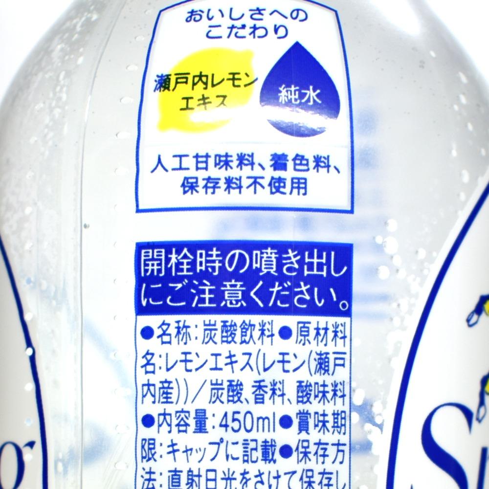 キリンレモンスパークリング無糖の原材料名