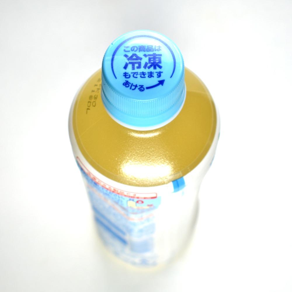 伊藤園 梅Cool うめクールのペットボトルキャップ