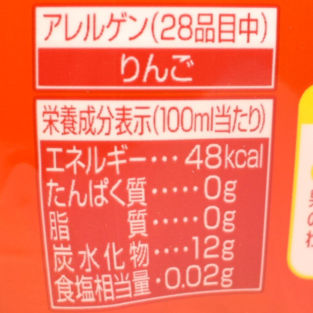 三ツ矢とろけるマンゴーミックスの栄養成分表示