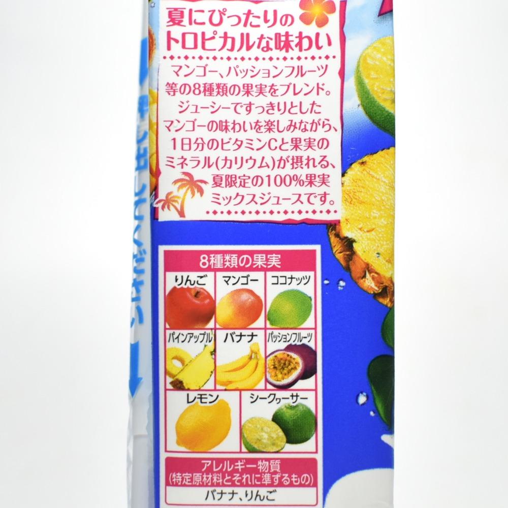 カゴメ 夏のフルーツこれ1本