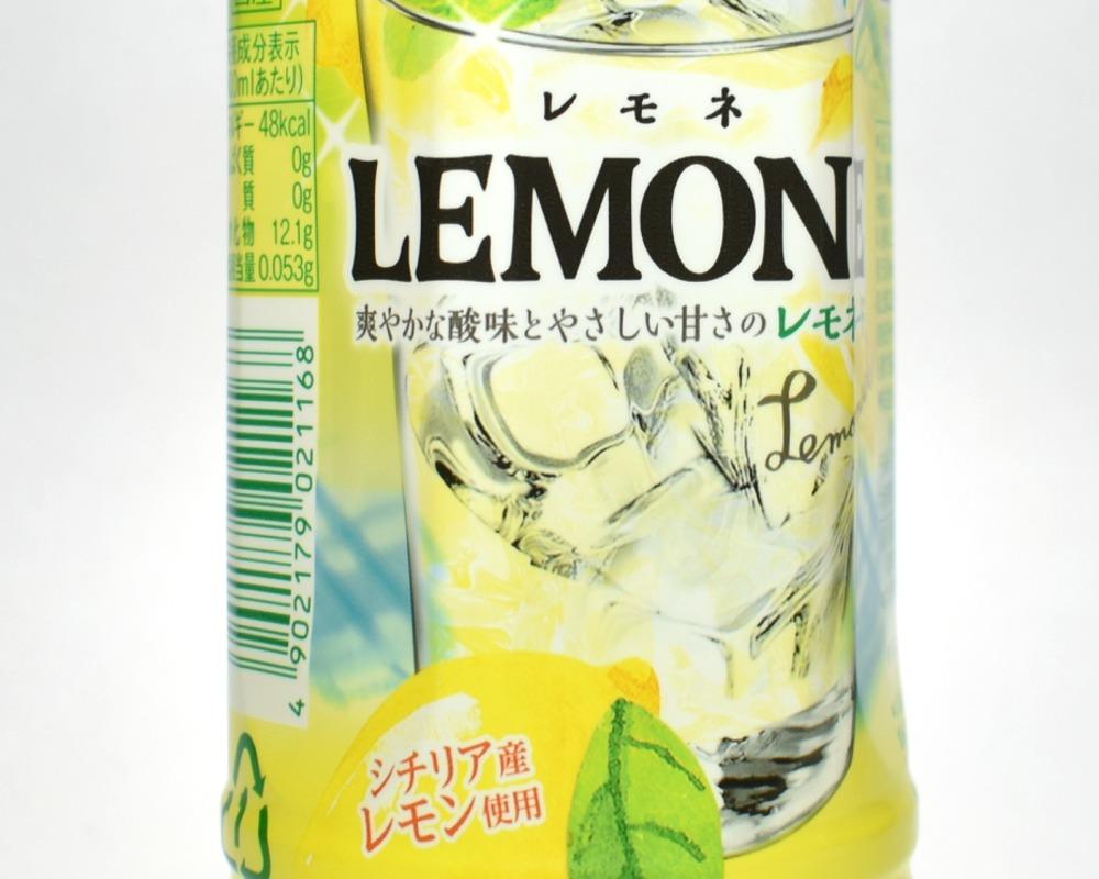 爽やかな酸味とやさしい甘さのレモネード