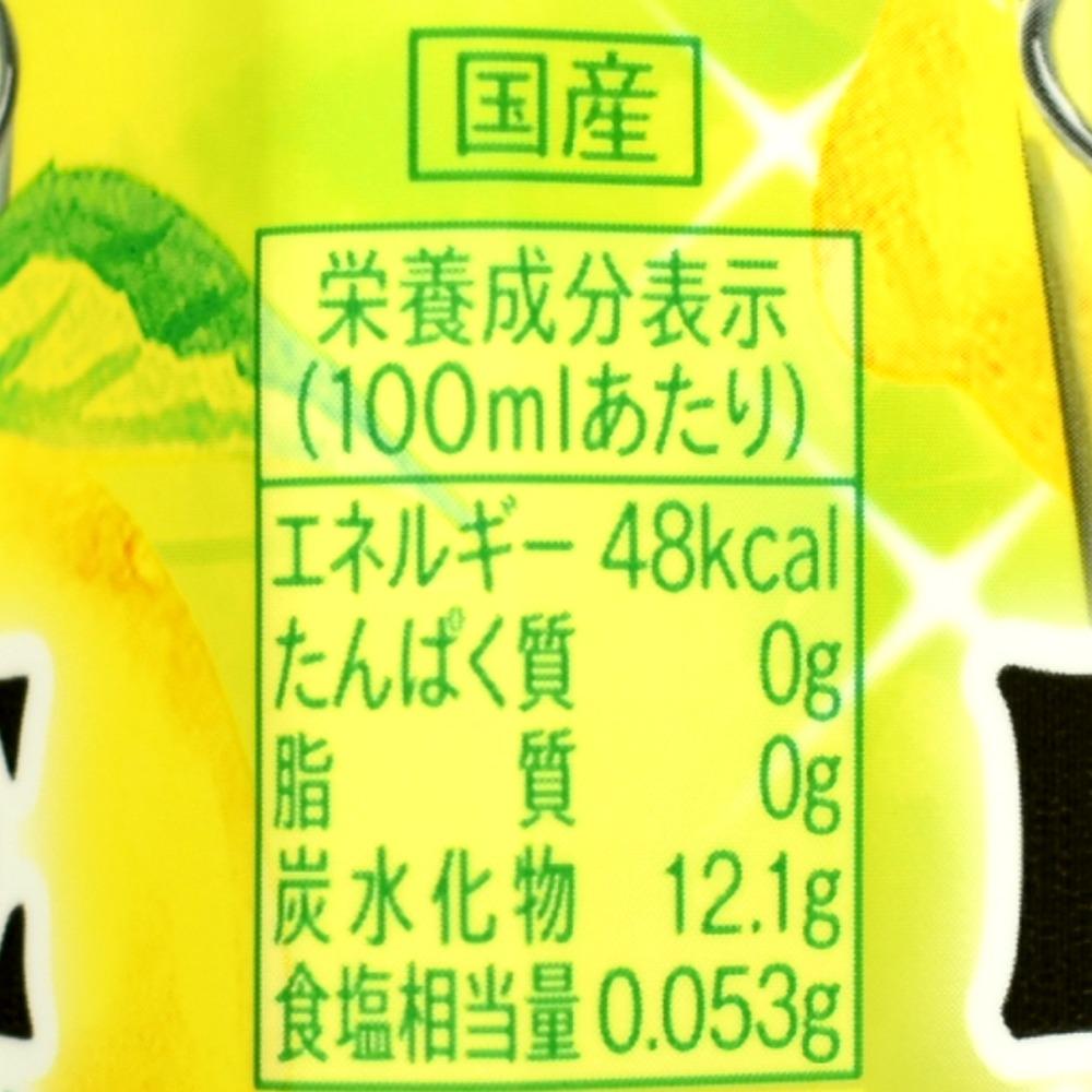 サンガリア レモネの栄養成分表示