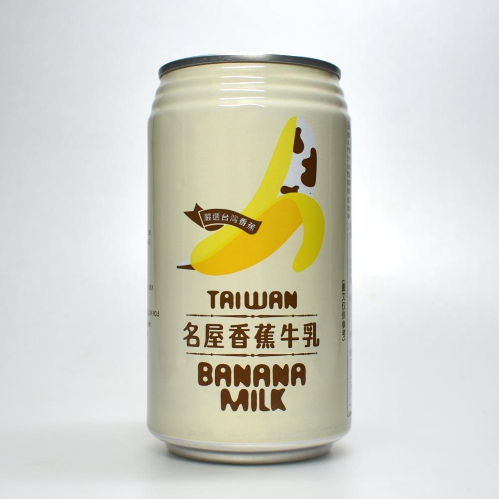 台湾 名屋 バナナミルク