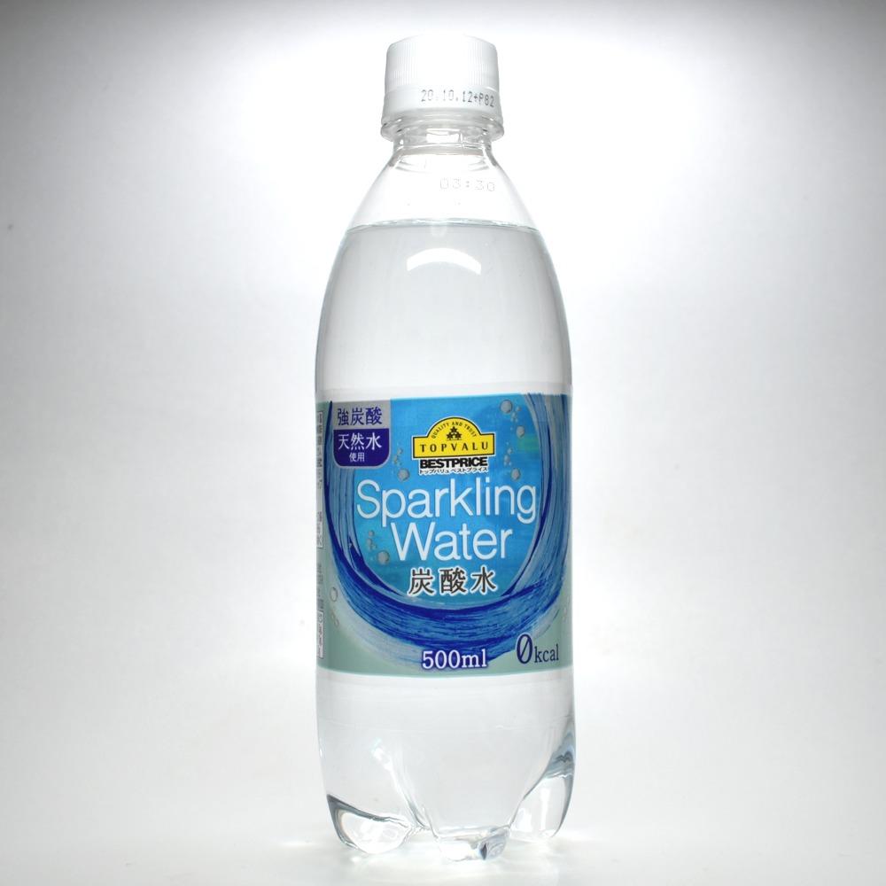 イオンの激安炭酸水は泡のキメが粗くない トップバリュ炭酸水 強炭酸 ソフトドリンクの鉄人