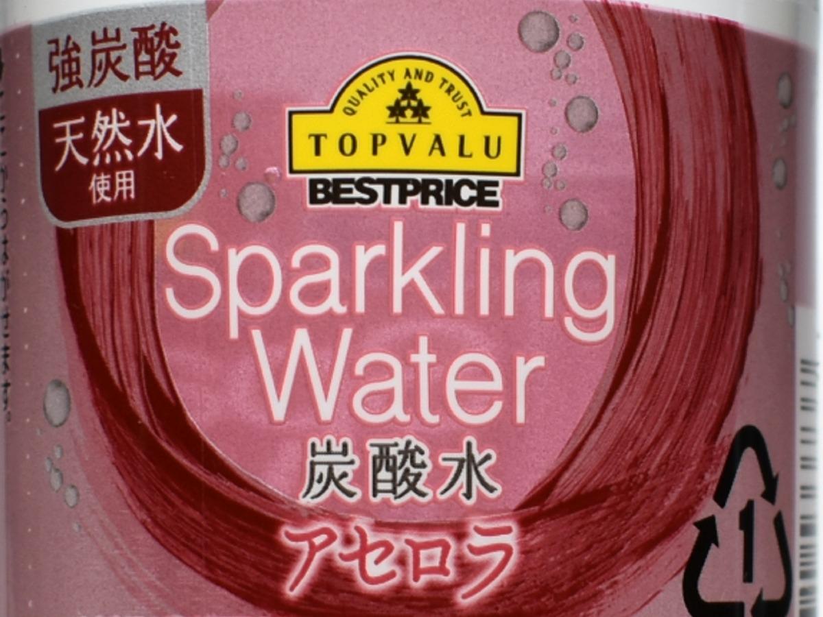 ノンアルコールのアセロラサワーのように飲める激安炭酸水 トップバリュ炭酸水アセロラ は基本 水 なのでダイエットにも ソフトドリンクの鉄人