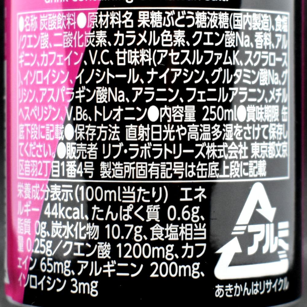 マツキヨ EXSTRONG HAPPY&SALT