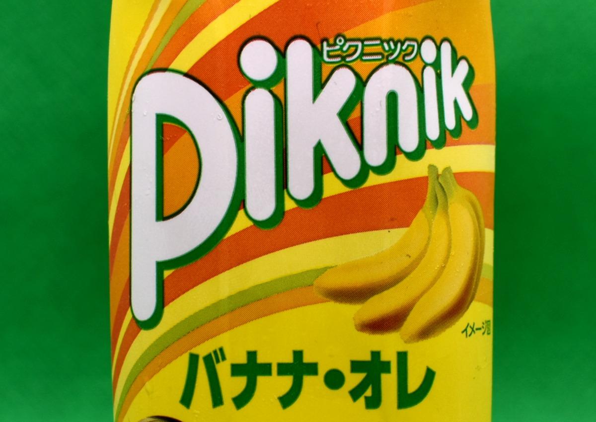 森永乳業ピクニック(piknic)バナナ・オレ