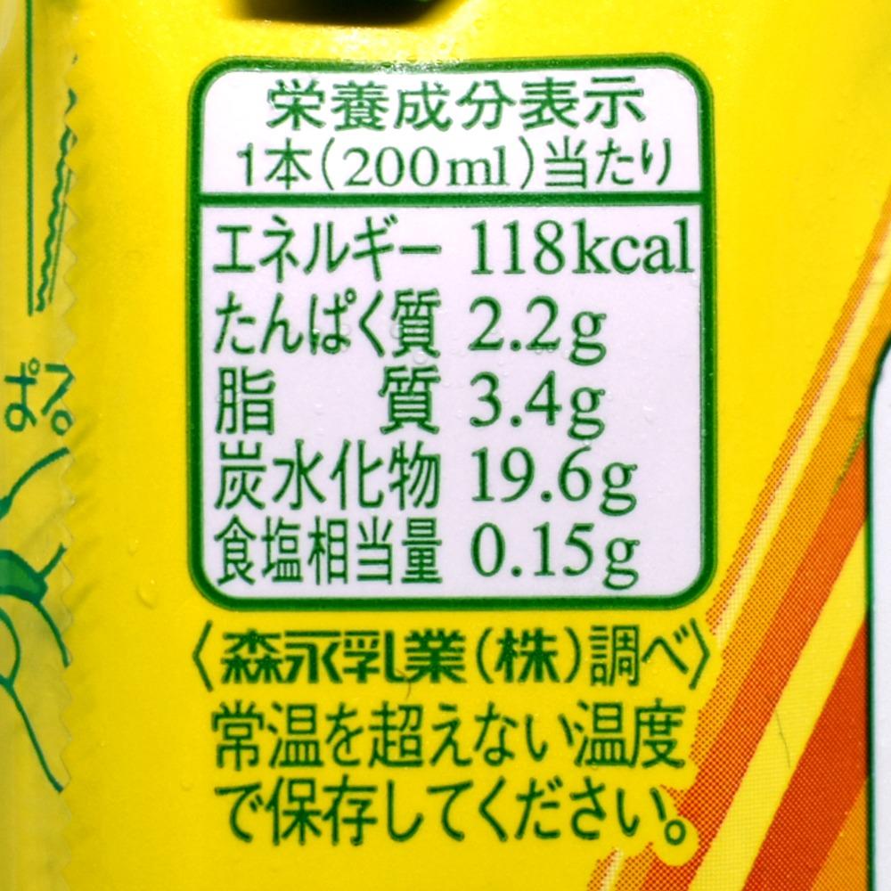 森永乳業ピクニック(piknic)バナナ・オレの栄養成分表示