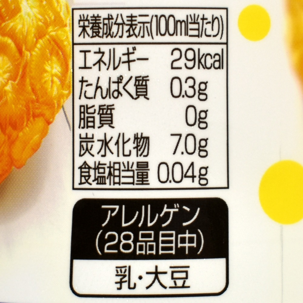 カルピスソーダ贅沢ゴールデンパインの栄養成分表示