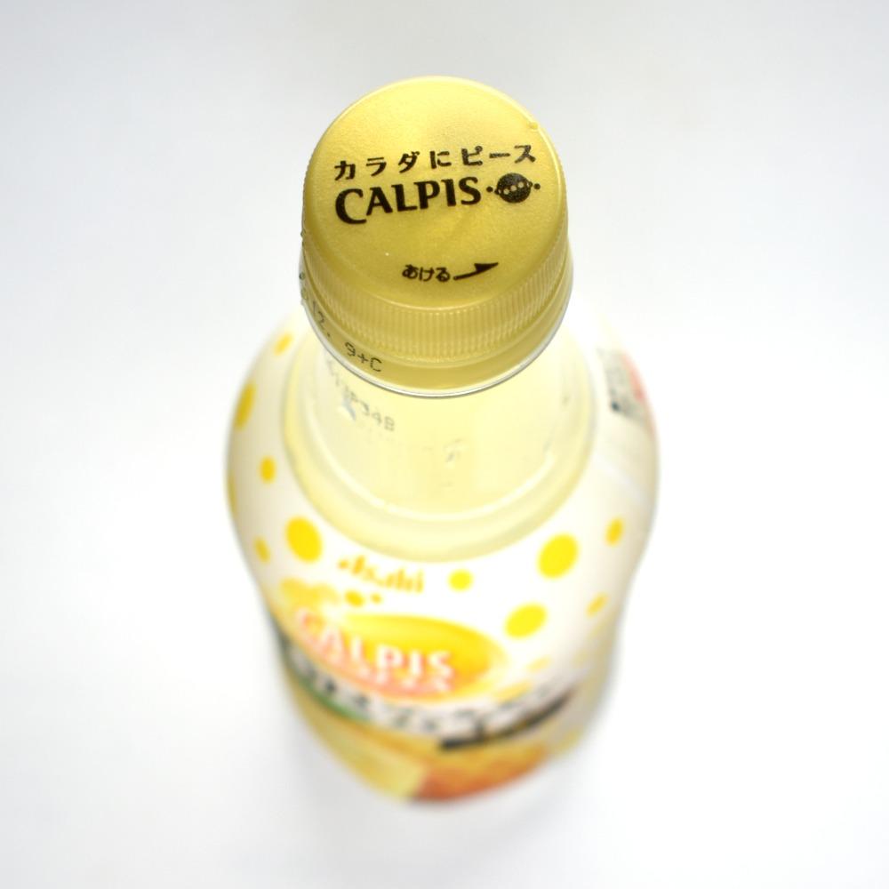 カルピスソーダ贅沢ゴールデンパイン