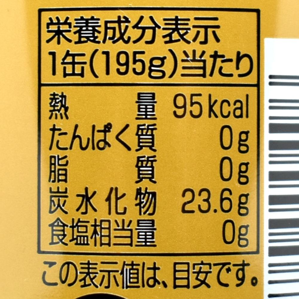 シャイニーアップルジュース金のねぶたの栄養成分表示