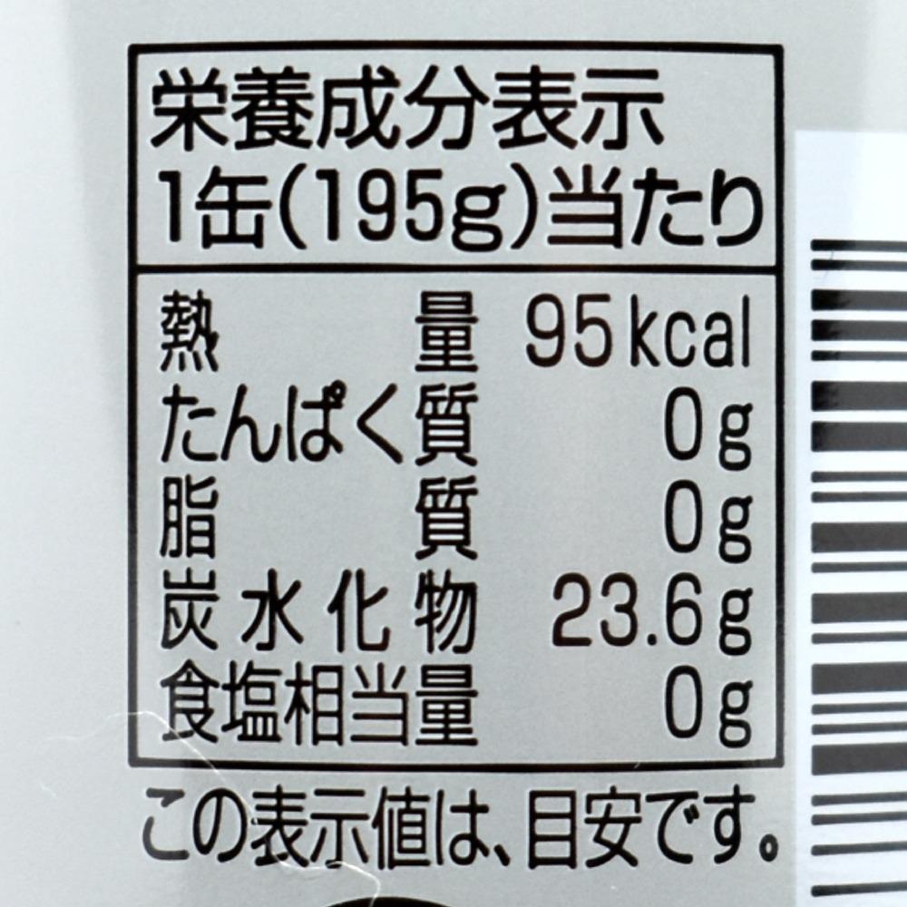 シャイニーアップルジュース銀のねぶたの栄養成分表示