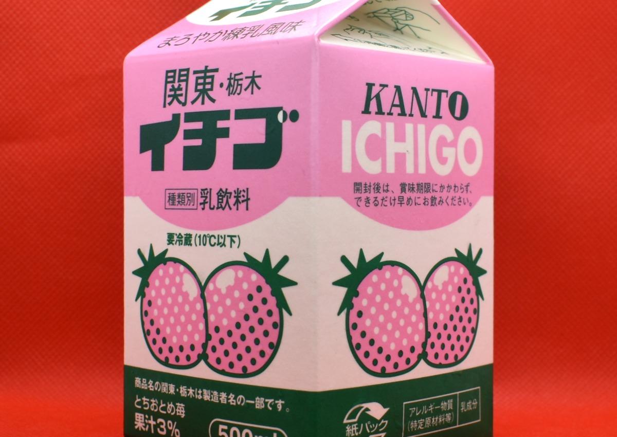 関東・栃木イチゴ
