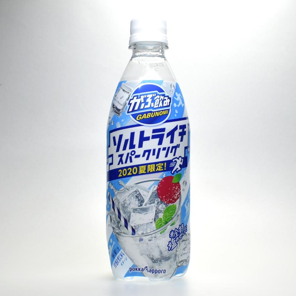 がぶ飲みソルトライチスパークリングの画像