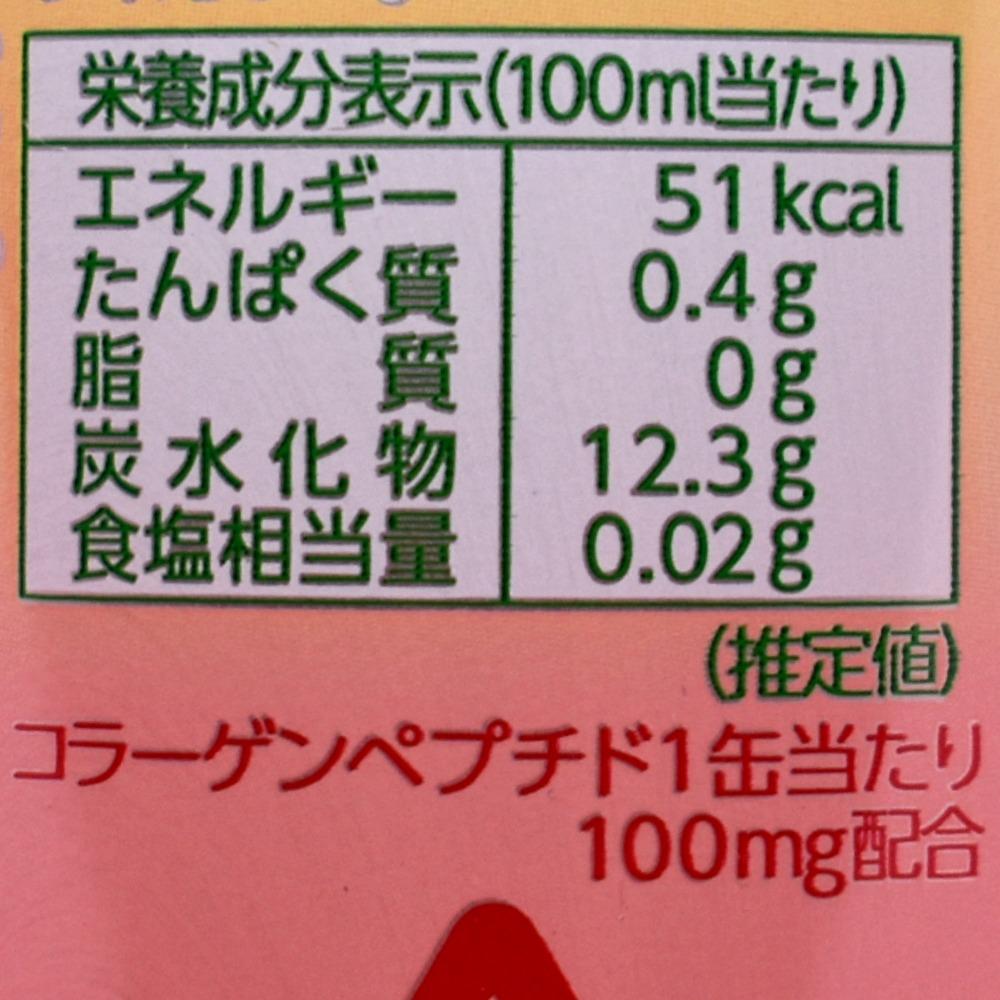 米麹甘酒スパークリングピーチ,栄養成分表示画像
