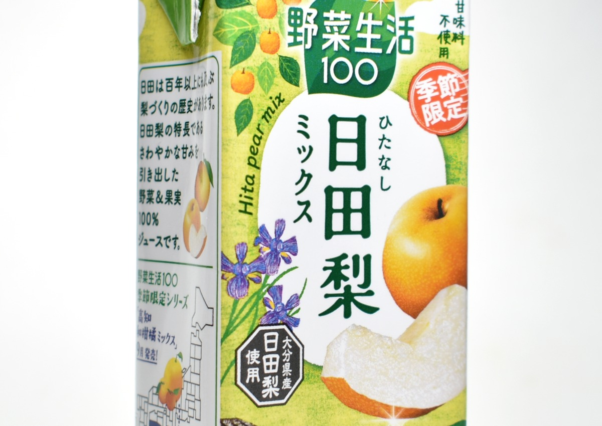 野菜生活100,日田梨,ひたなしミックス画像