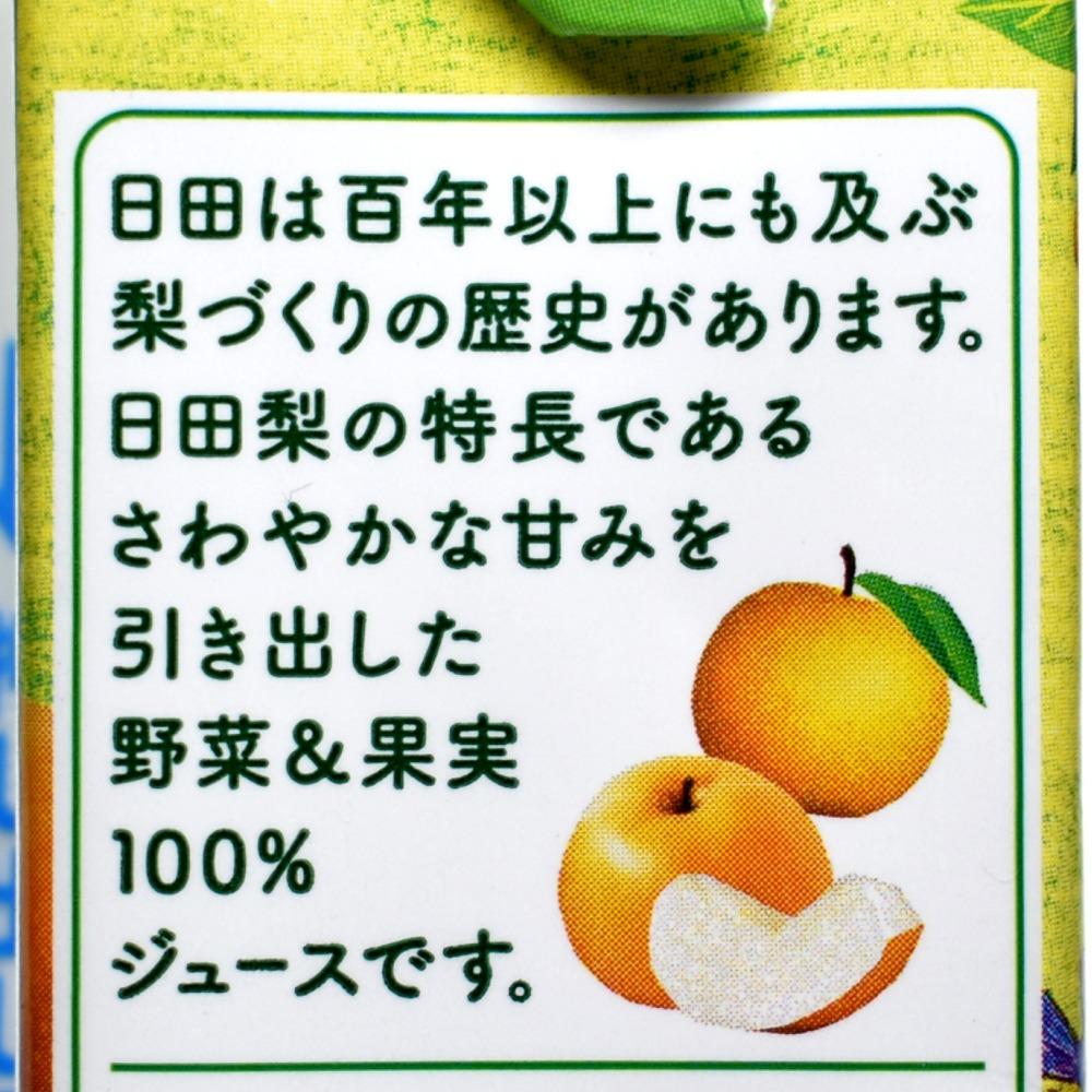 野菜生活100,日田梨ミックス画像