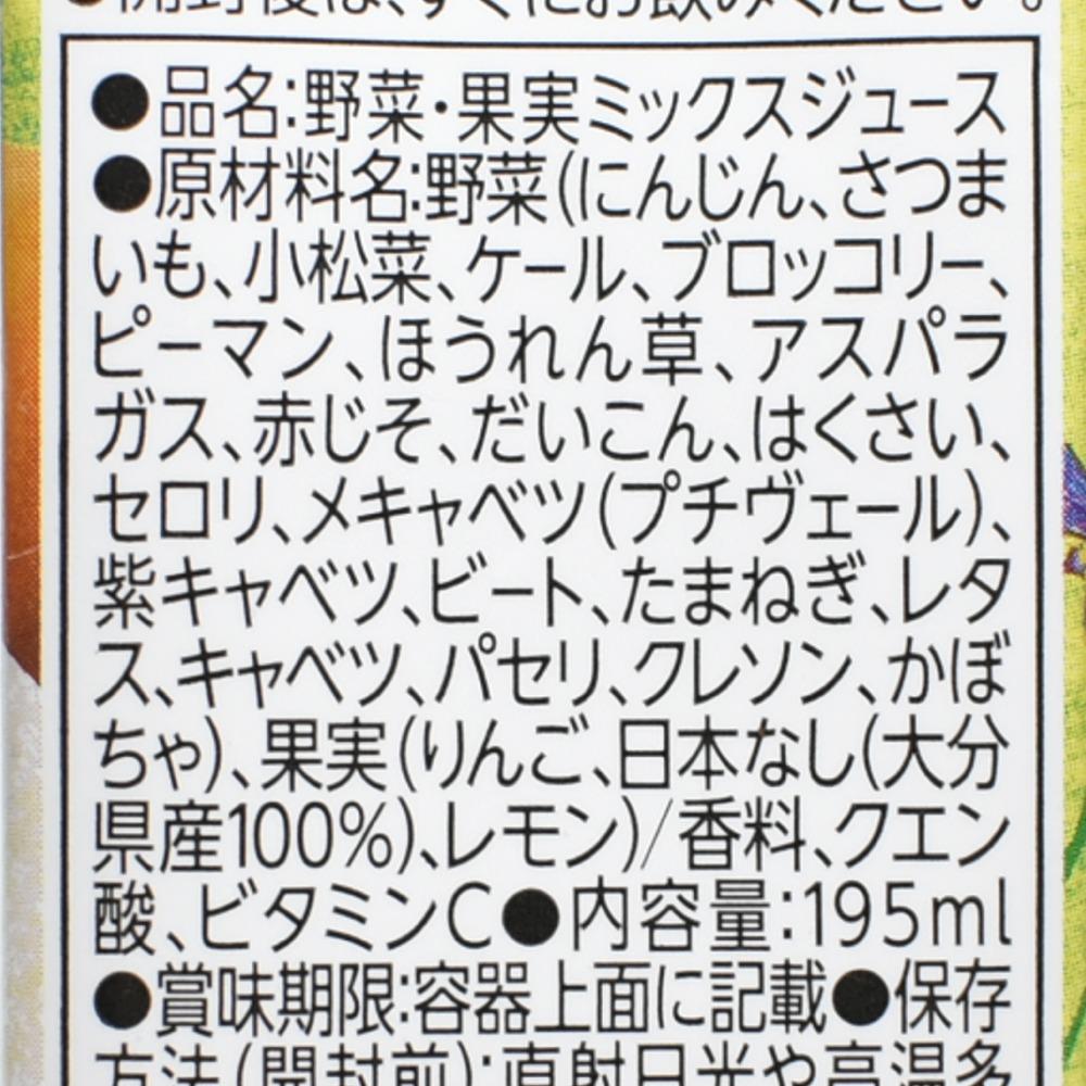 野菜生活100日田梨ミックス,原材料名画像