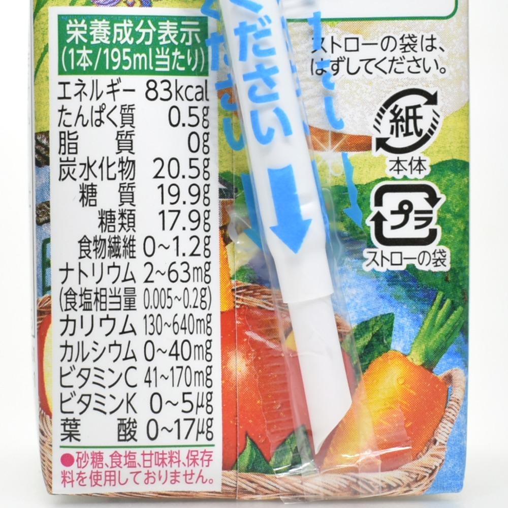 野菜生活100日田梨ミックス,栄養成分表示画像