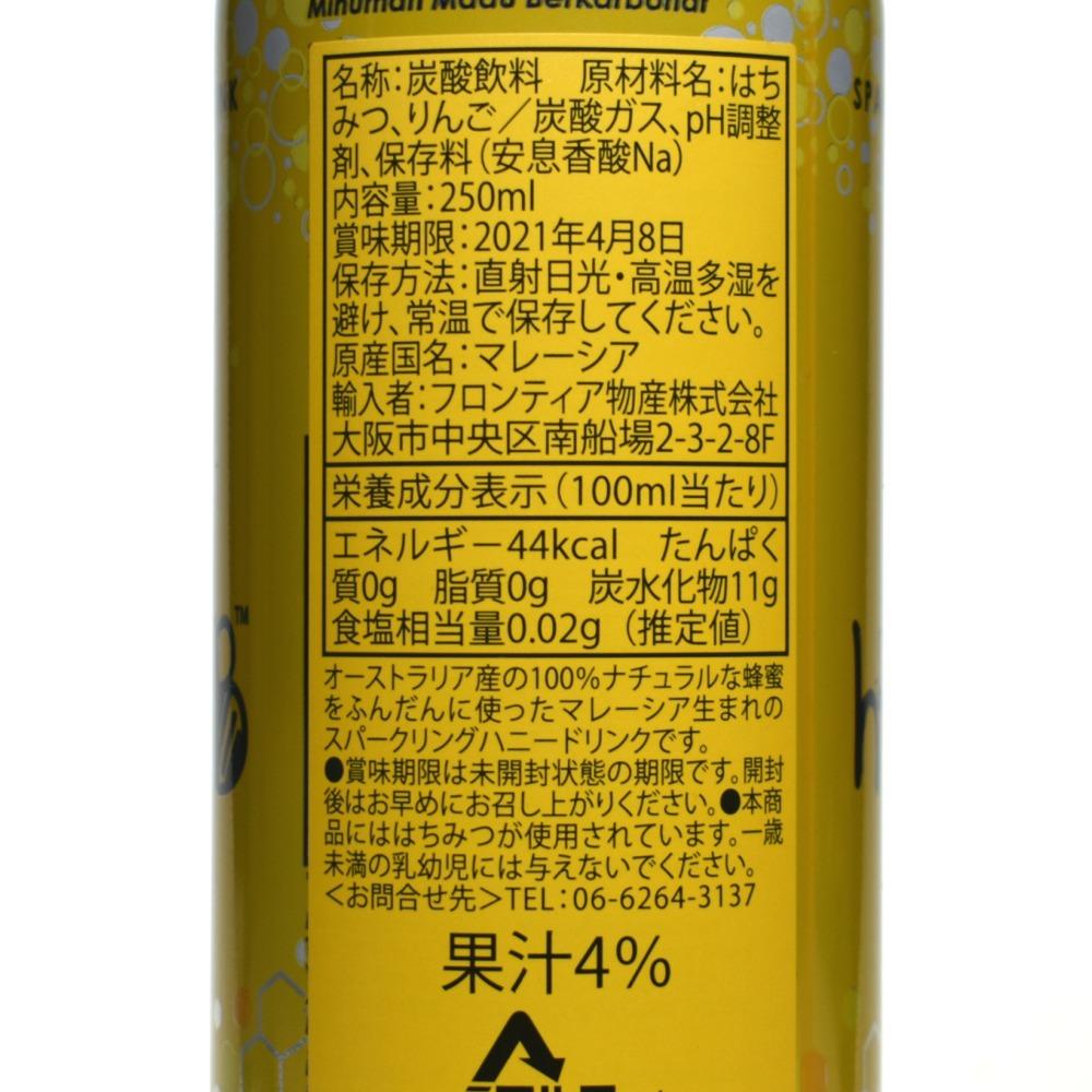 SPARKLING HONEY DRINK Honey B,原材料名,栄養成分表示