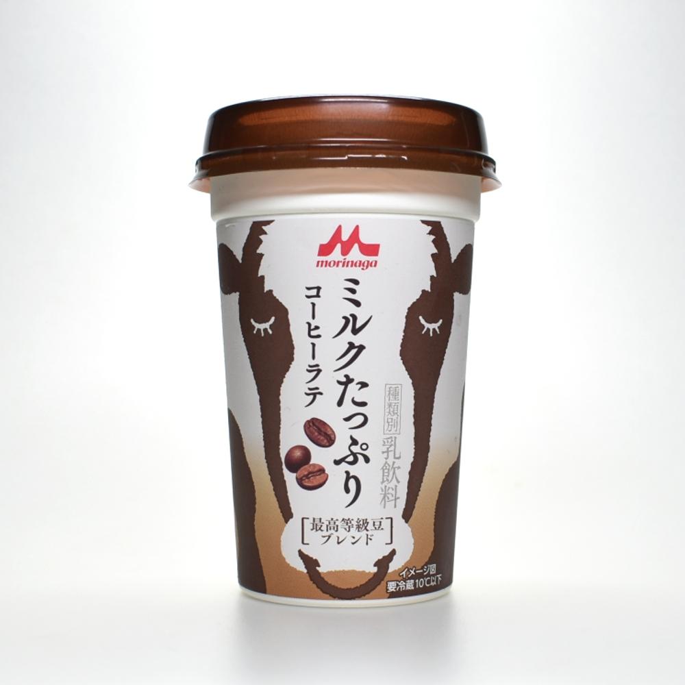 森永,ミルクたっぷりコーヒーラテ