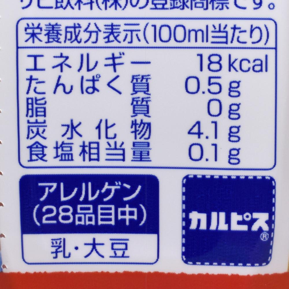 発酵BLENDストロベリーヨーグルト&カルピス,栄養成分表示