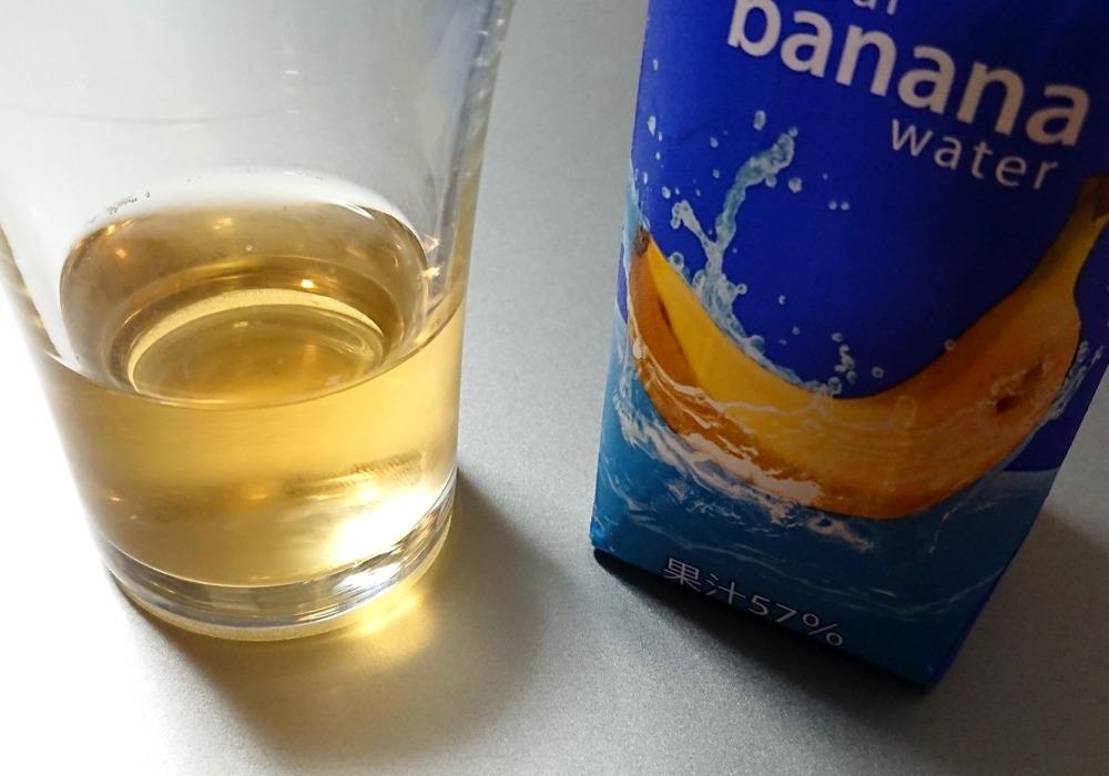 チャバー クリアバナナウォーター,内用液の色