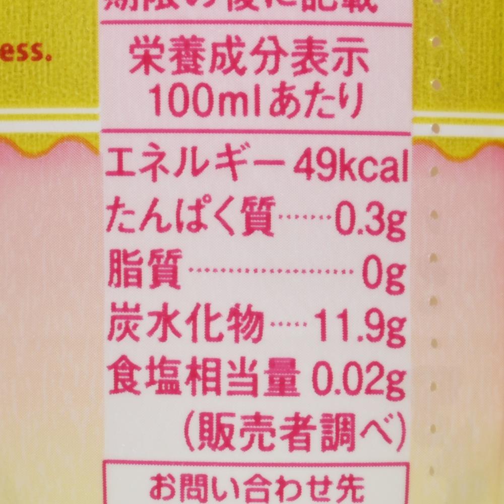 スコール手摘み白桃,栄養成分表示