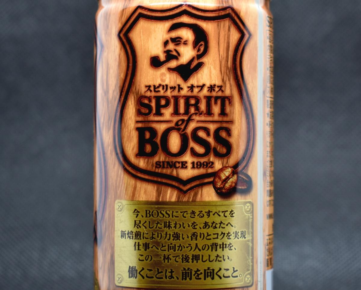 スピリット オブ ボス.SPRIT of BOSS