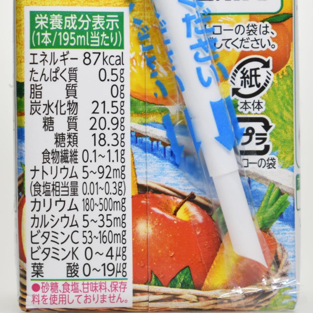 野菜生活100高知和柑橘ミックス,栄養成分表示