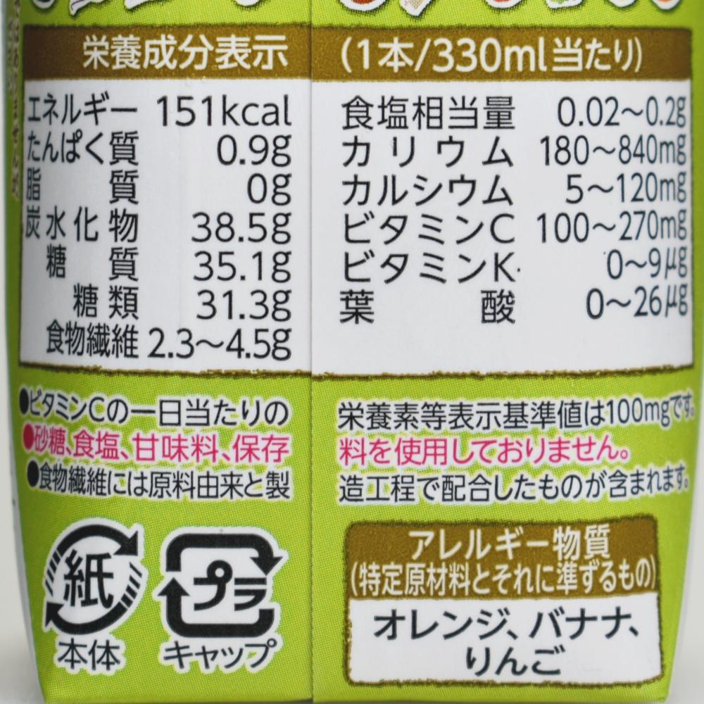 野菜生活100 Smoothie シャインマスカット&シャルドネMix,栄養成分表示