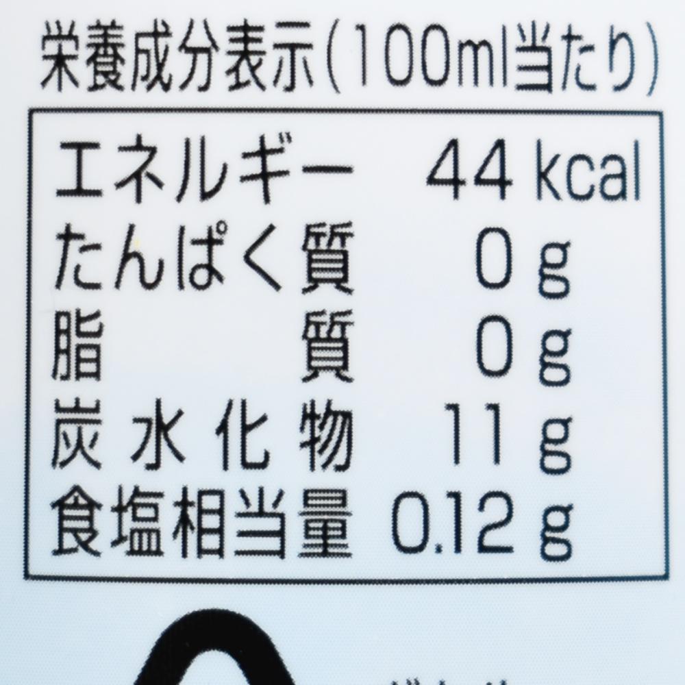 サッポロウエシマコーヒー,塩サイダー,栄養成分表示