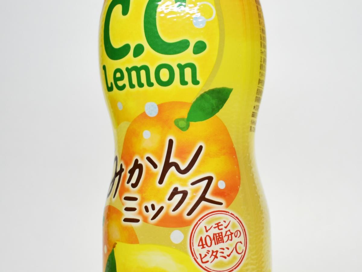 サントリー,C.C.レモンみかんミックス