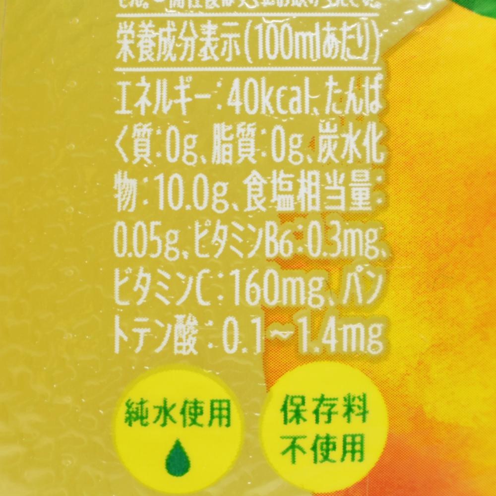 C.C.レモンみかんミックス,栄養成分表示