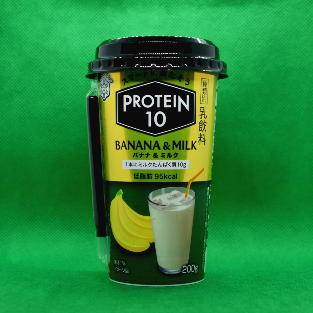 PROTEIN10 BANANA&MILK,プロテインテン,バナナアンドミルク