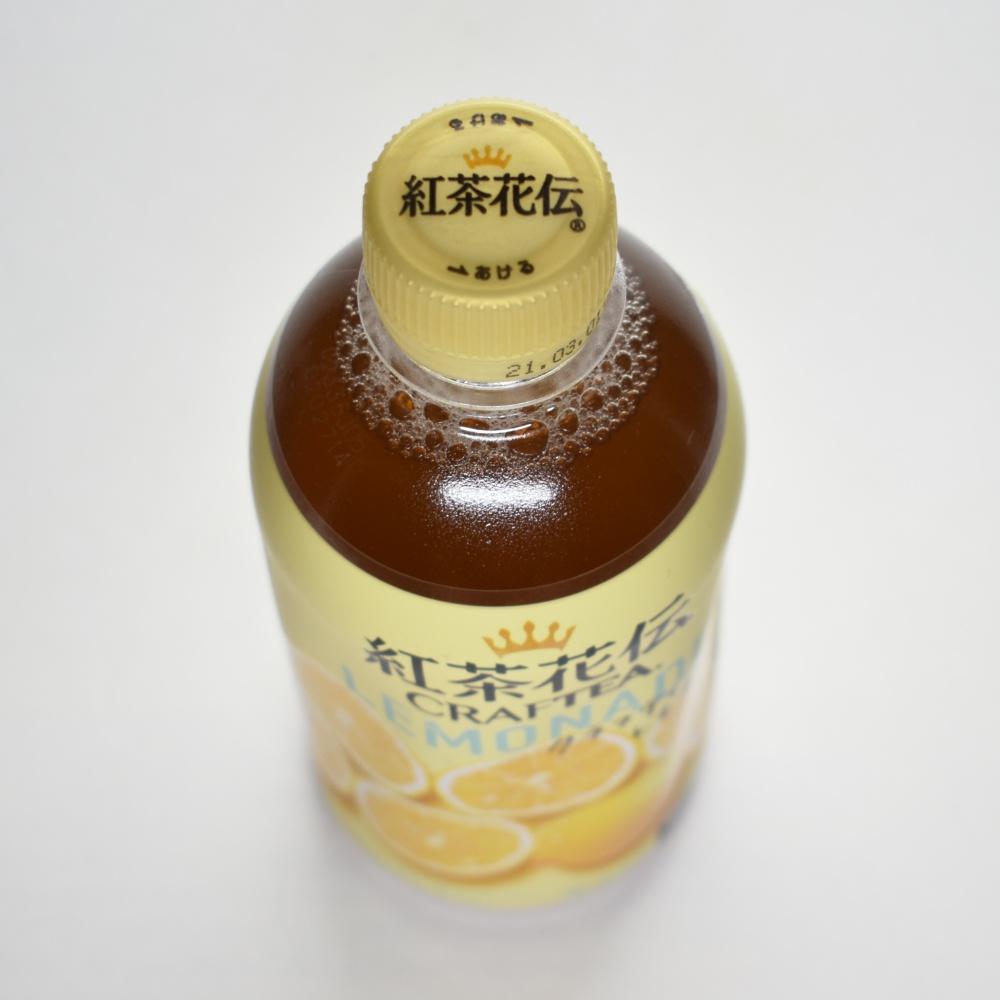 紅茶花伝クラフティー(CRAFTEA)レモネード,ペットボトルキャップ