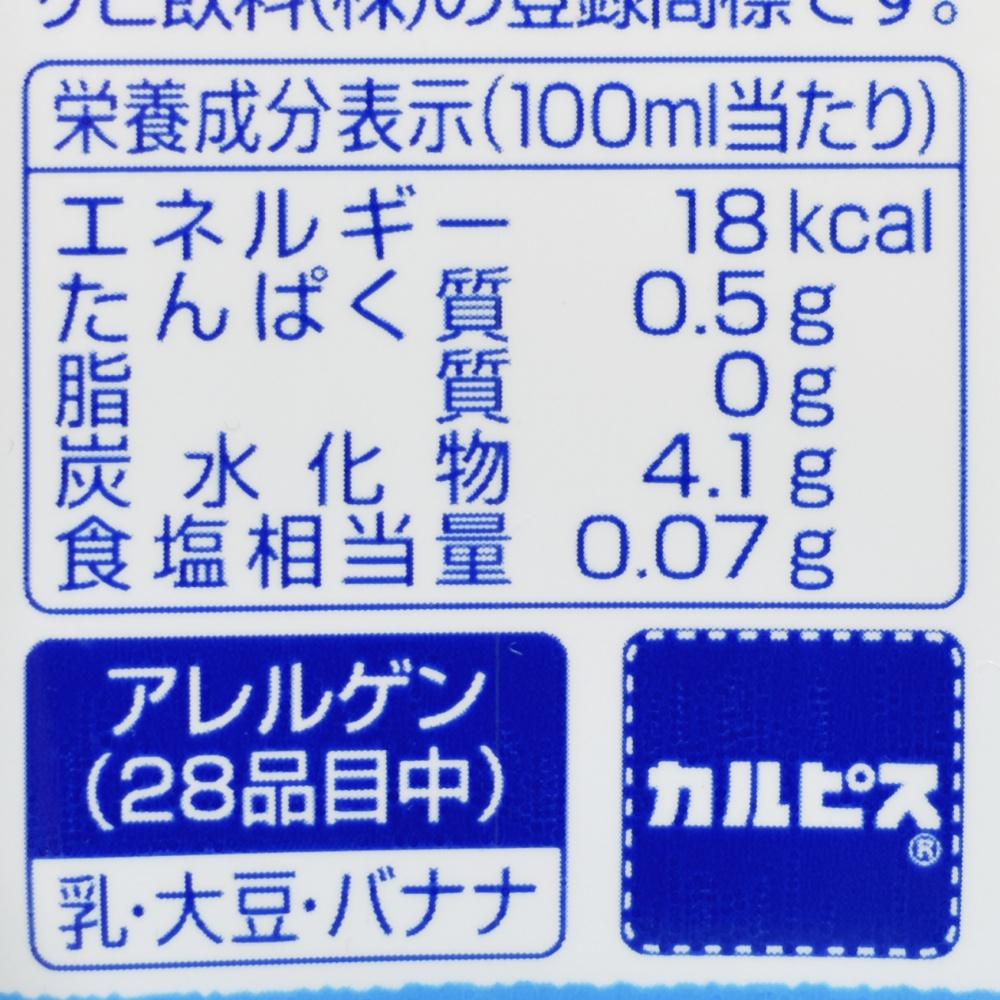 発酵BLENDバナナヨーグルト&カルピス,栄養成分表示