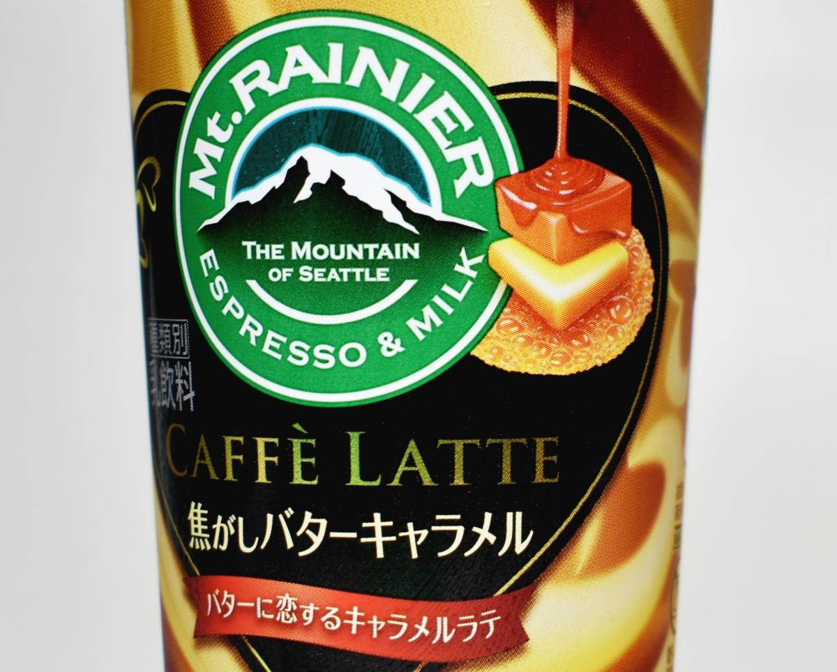 Mt.RAINIER ESPRESSO&MILK CAFFE LATTE,マウントレーニアカフェラッテ焦がしバターキャラメル」