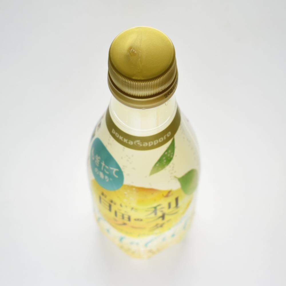 おおいた日田の梨ソーダ,ペットボトルキャップ