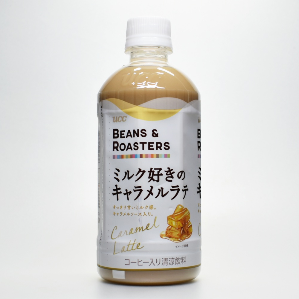 UCC,BEANS & ROASTERSミルク好きのキャラメルラテ,HOT&COLD