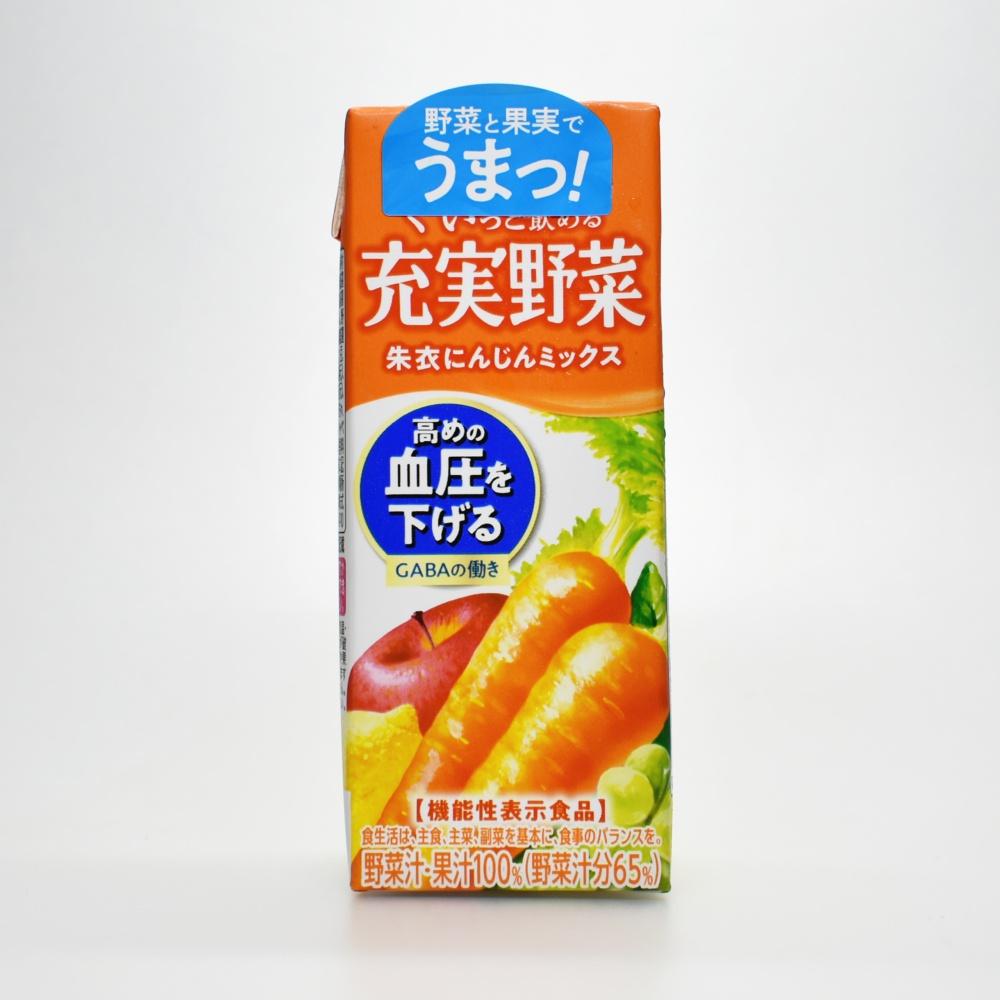 伊藤園,充実野菜 朱衣にんじんミックス