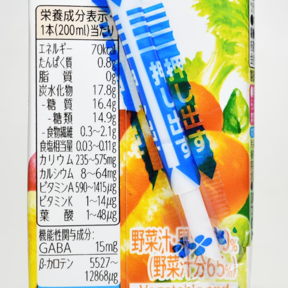 充実野菜 朱衣にんじんミックス,栄養成分表示
